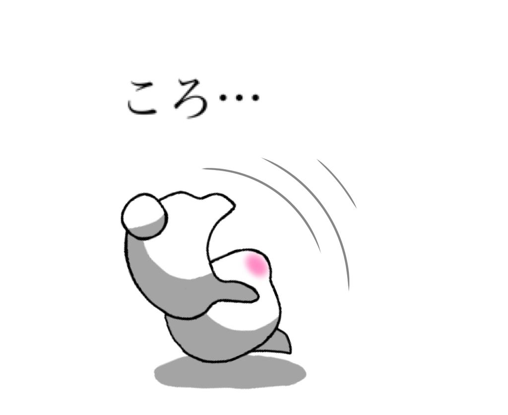 f:id:utsurousagi:20201206170444p:image