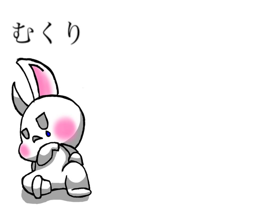 f:id:utsurousagi:20201206170543j:image
