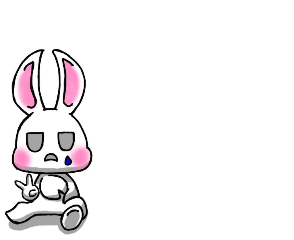 f:id:utsurousagi:20201206170920j:image