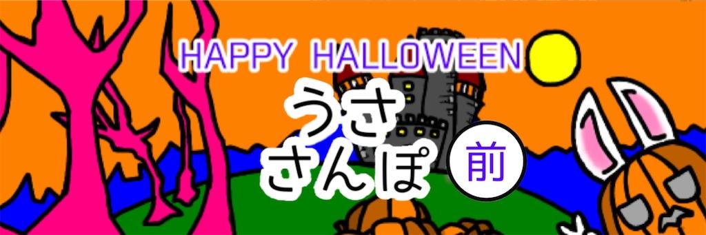 f:id:utsurousagi:20201216093923j:image