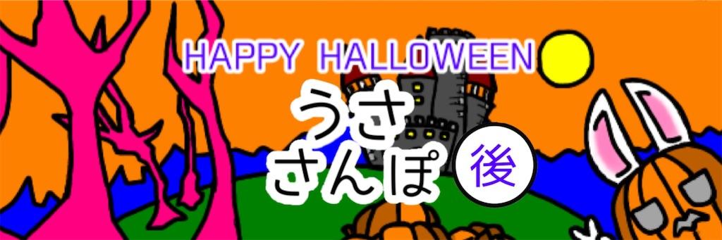 f:id:utsurousagi:20201216095035j:image