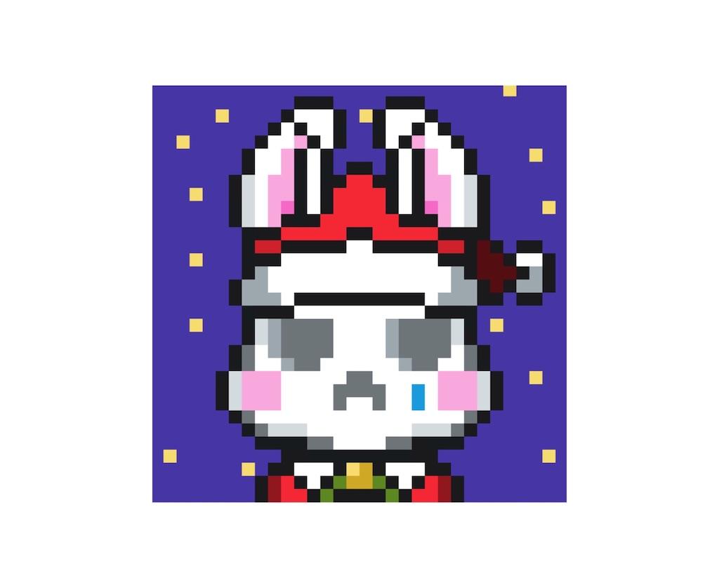 f:id:utsurousagi:20201225163703j:image