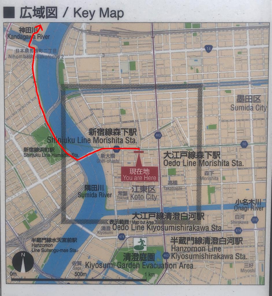 f:id:utsurousagi:20201230065604p:image