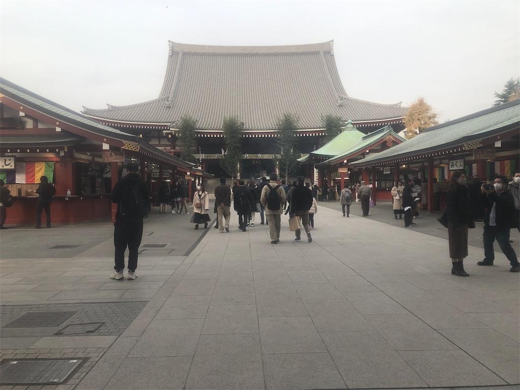 f:id:utsurousagi:20201230105433j:image