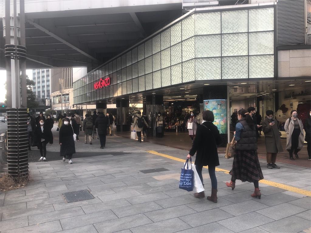 f:id:utsurousagi:20201231203118j:image