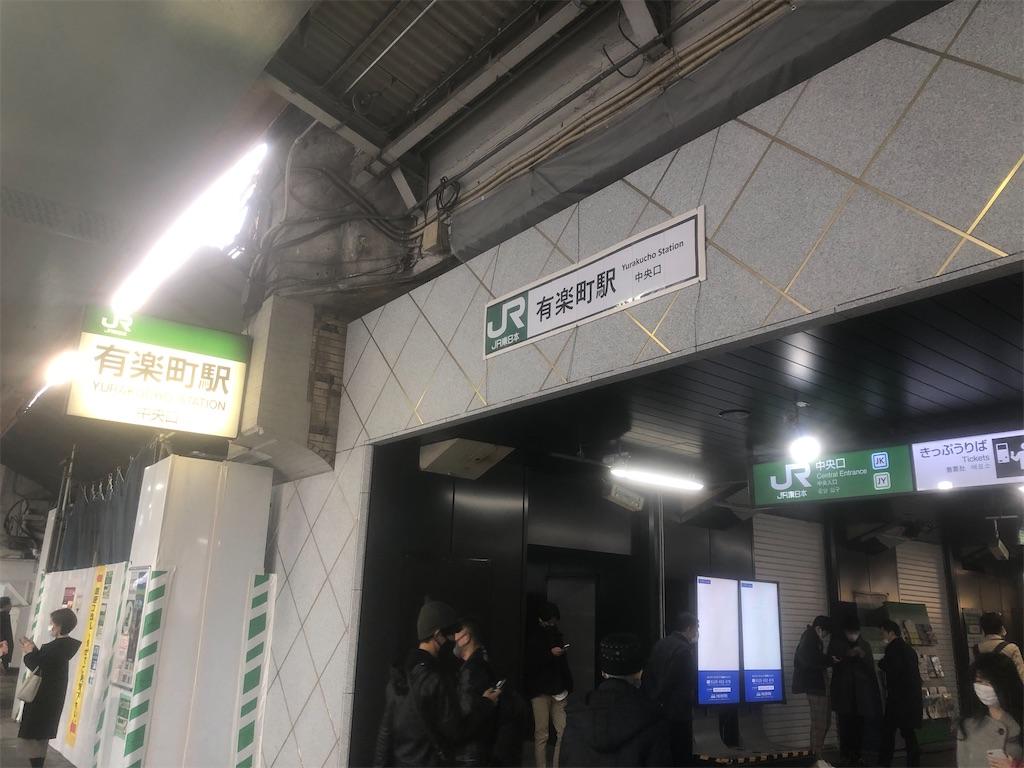 f:id:utsurousagi:20201231204229j:image