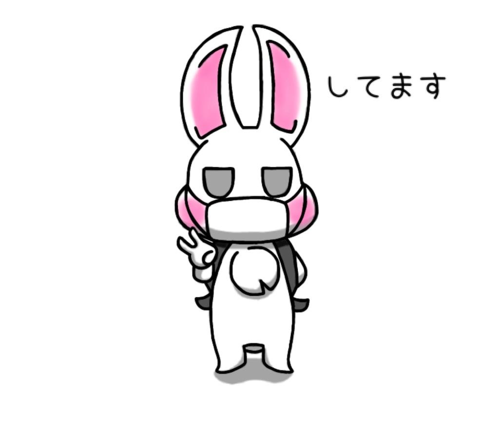 f:id:utsurousagi:20210103134101j:image