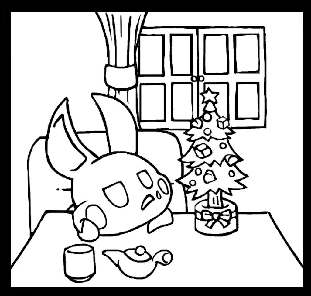 f:id:utsurousagi:20210103134407p:image