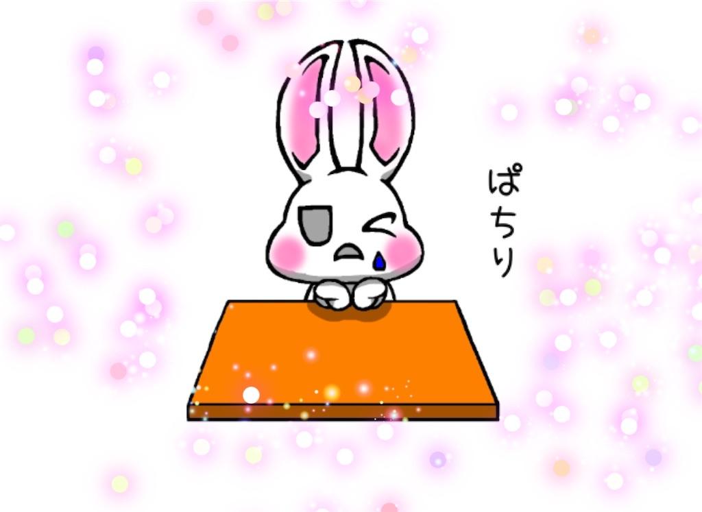 f:id:utsurousagi:20210123211456j:image