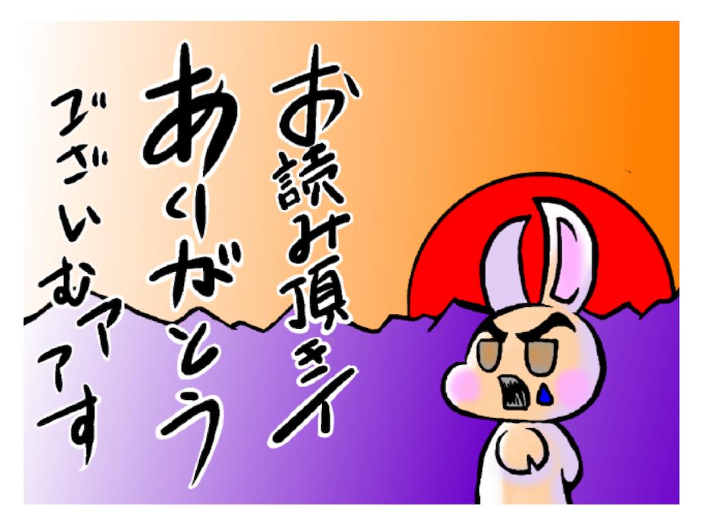 f:id:utsurousagi:20210124160710p:image