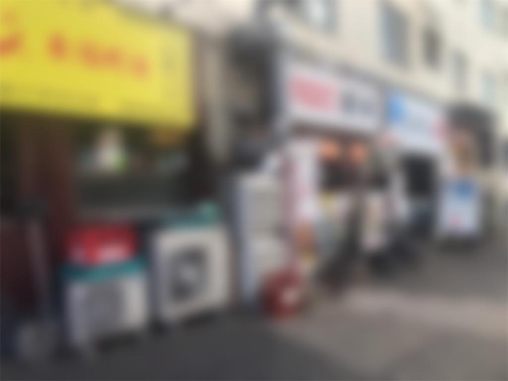 f:id:utsurousagi:20210218181339j:image