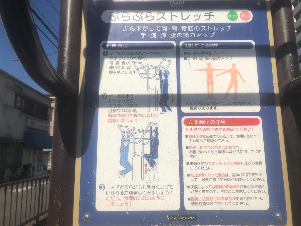f:id:utsurousagi:20210218230906j:image