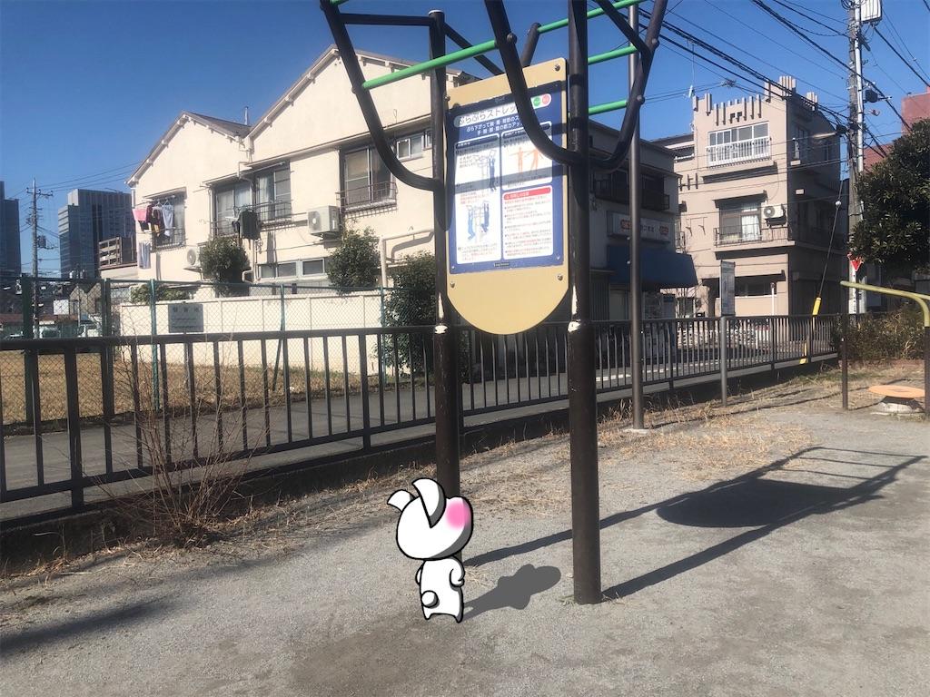 f:id:utsurousagi:20210219122452j:image