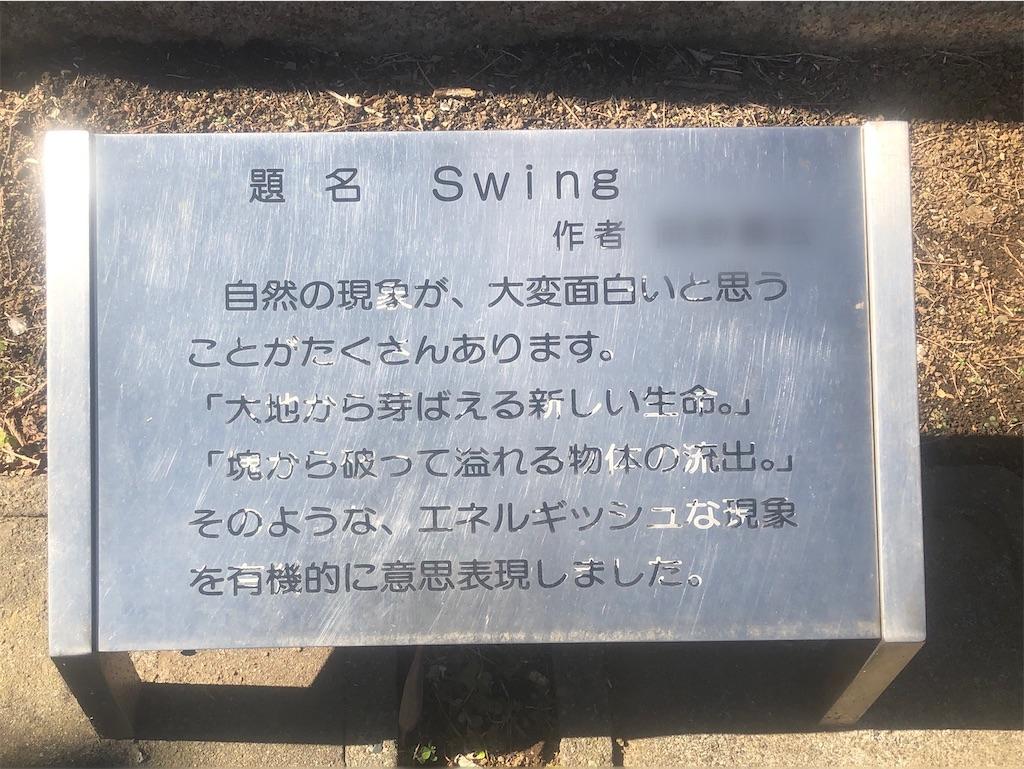 f:id:utsurousagi:20210219185135j:image