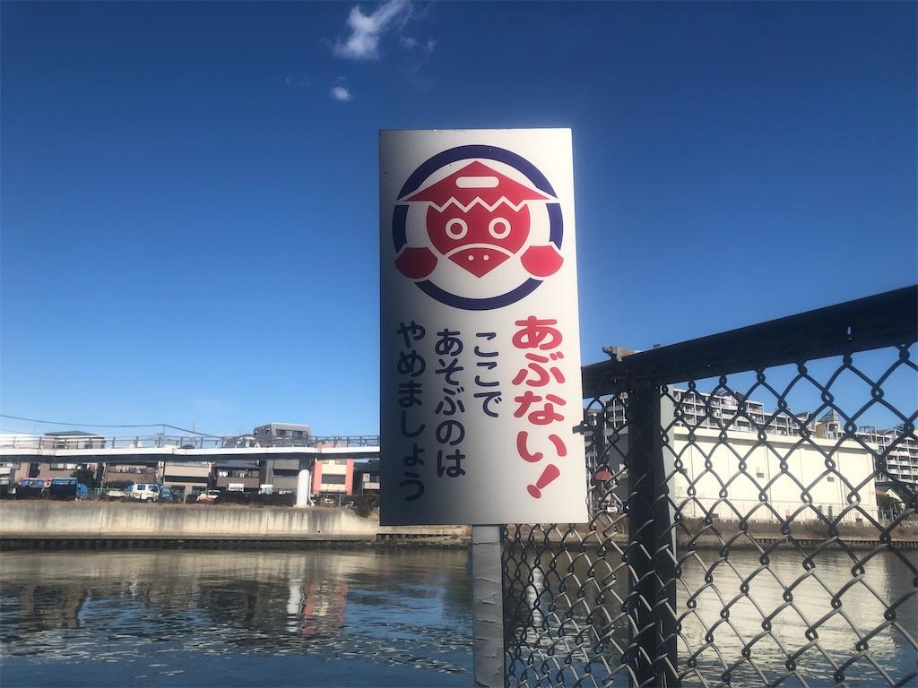 f:id:utsurousagi:20210219195732j:image
