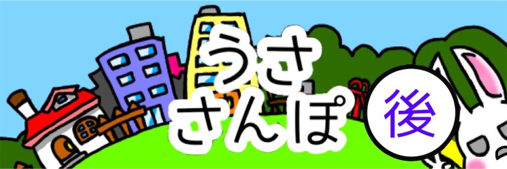 f:id:utsurousagi:20210220070308j:image