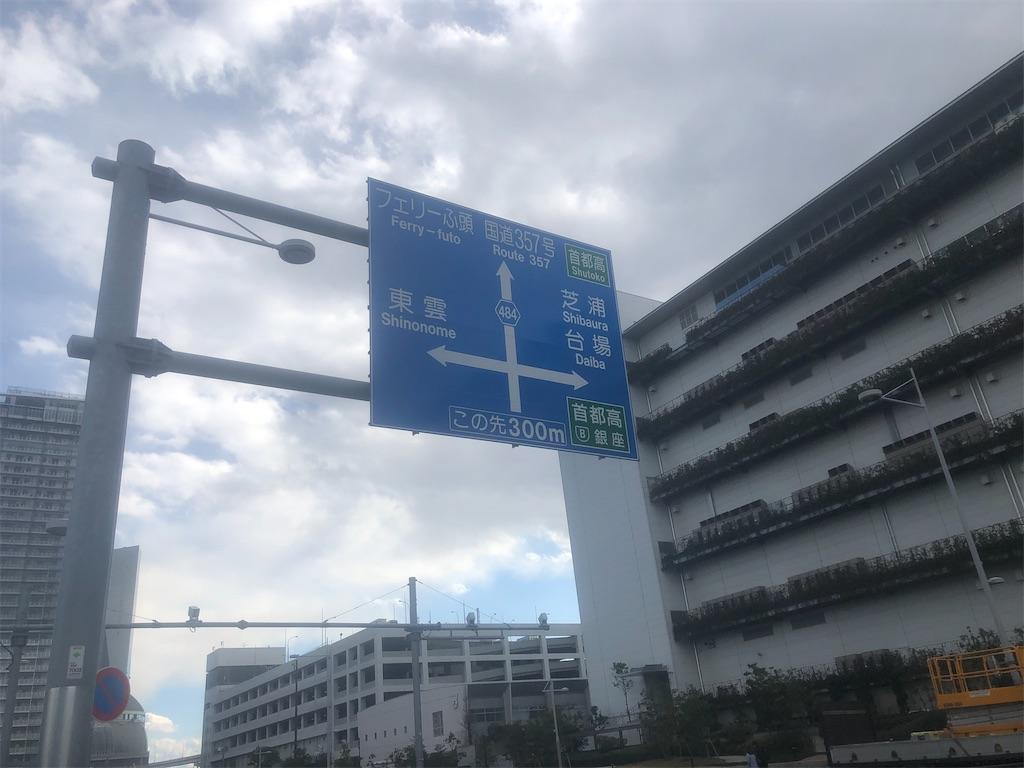 f:id:utsurousagi:20210220175704j:image