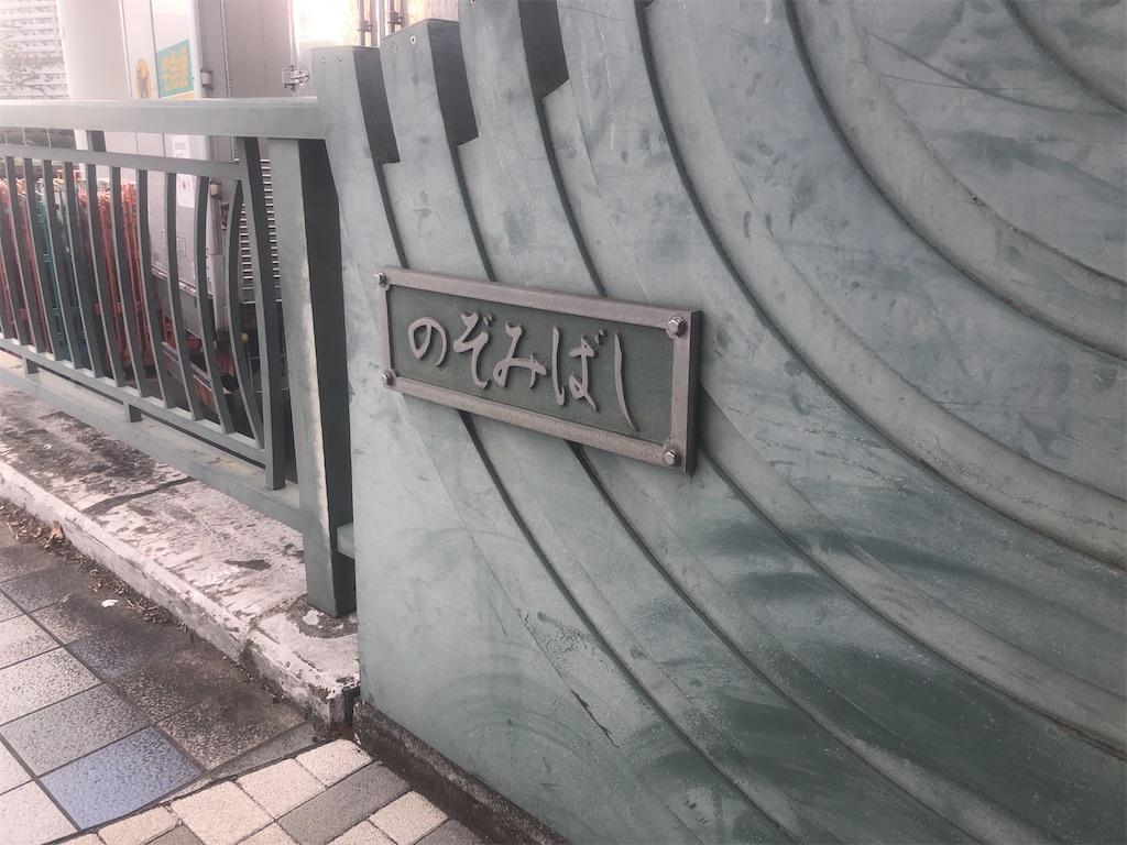 f:id:utsurousagi:20210220180412j:image