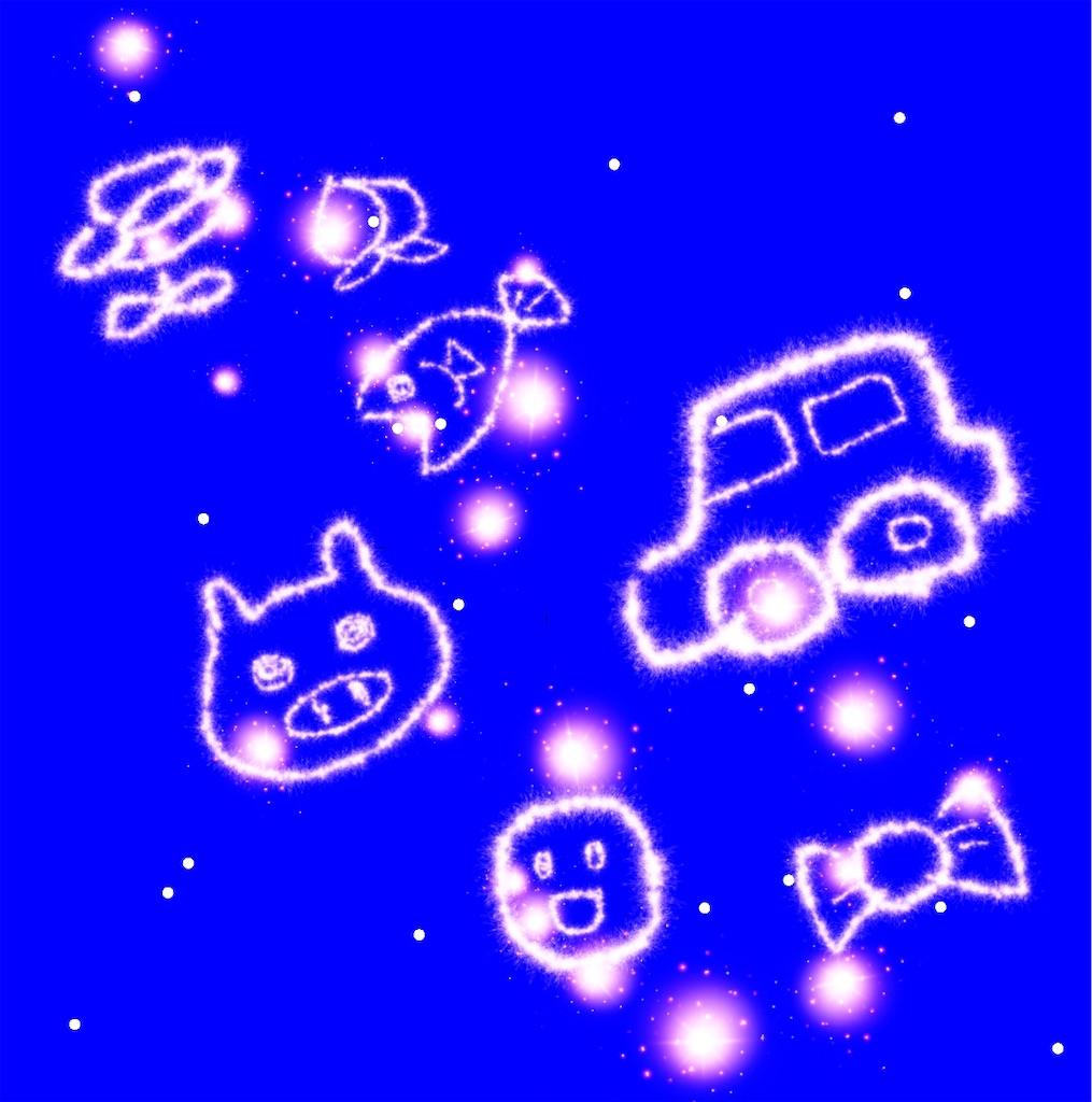 f:id:utsurousagi:20210303164541j:image
