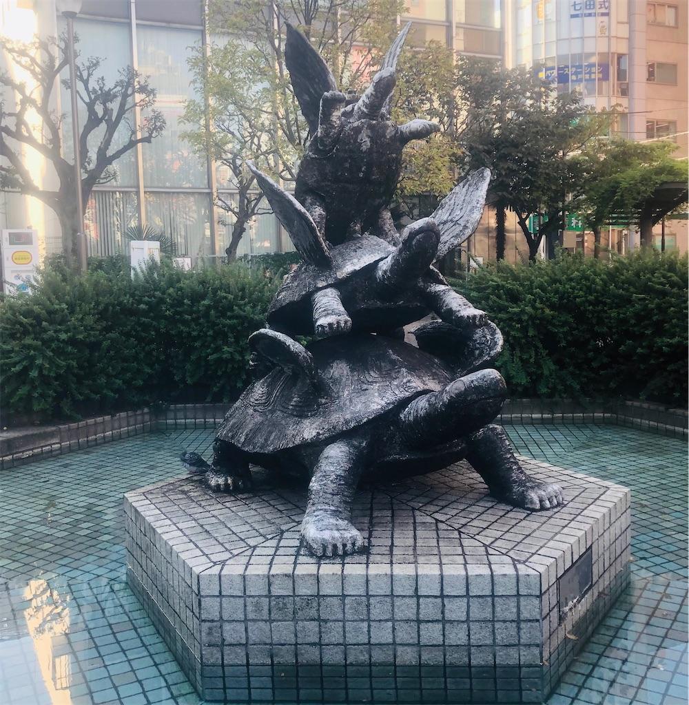 f:id:utsurousagi:20210304000742j:image