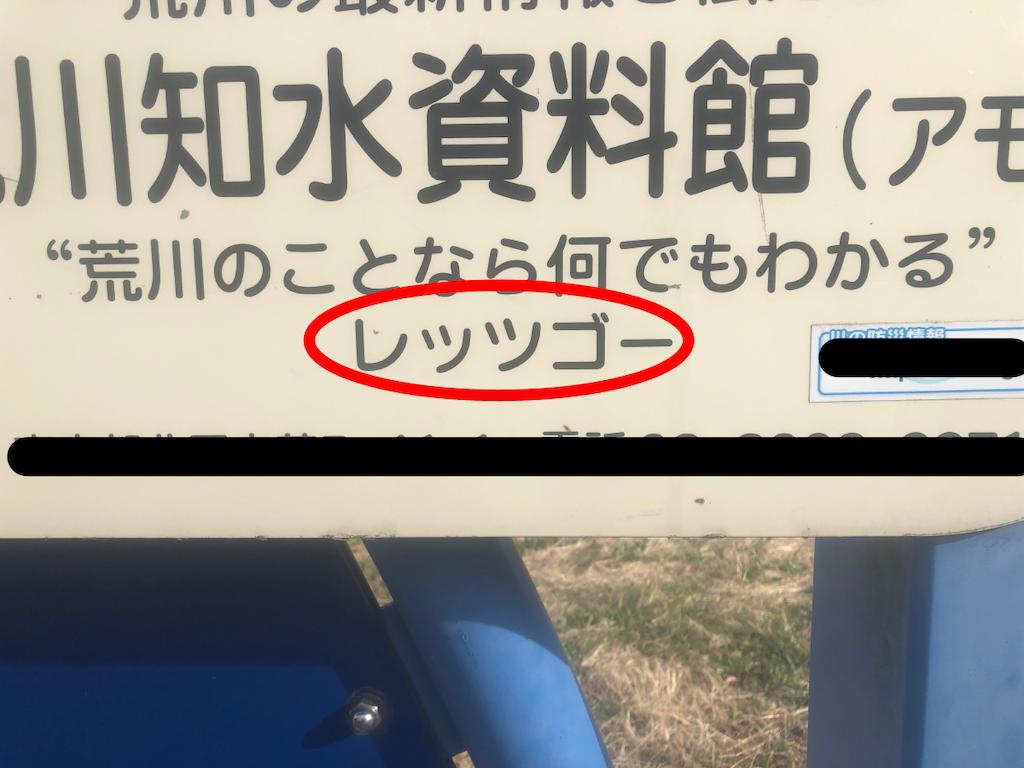f:id:utsurousagi:20210304194407p:image