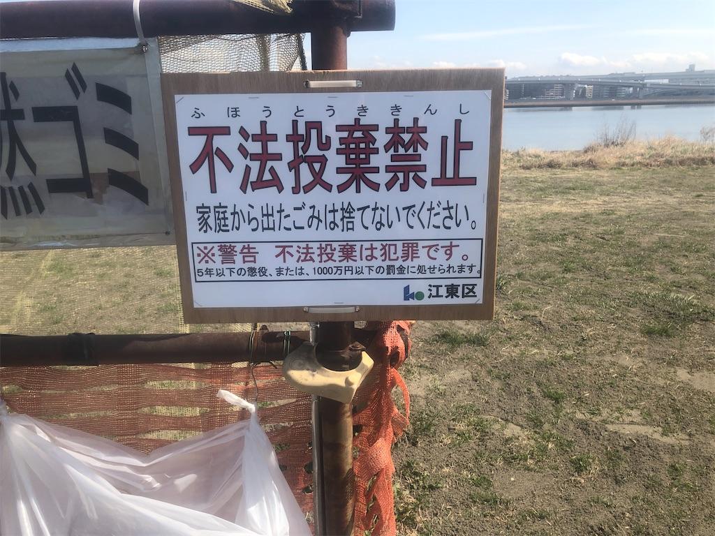 f:id:utsurousagi:20210305073110j:image
