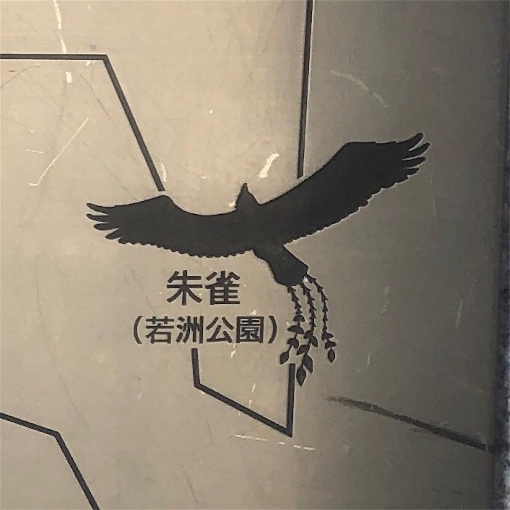 f:id:utsurousagi:20210310213443j:image