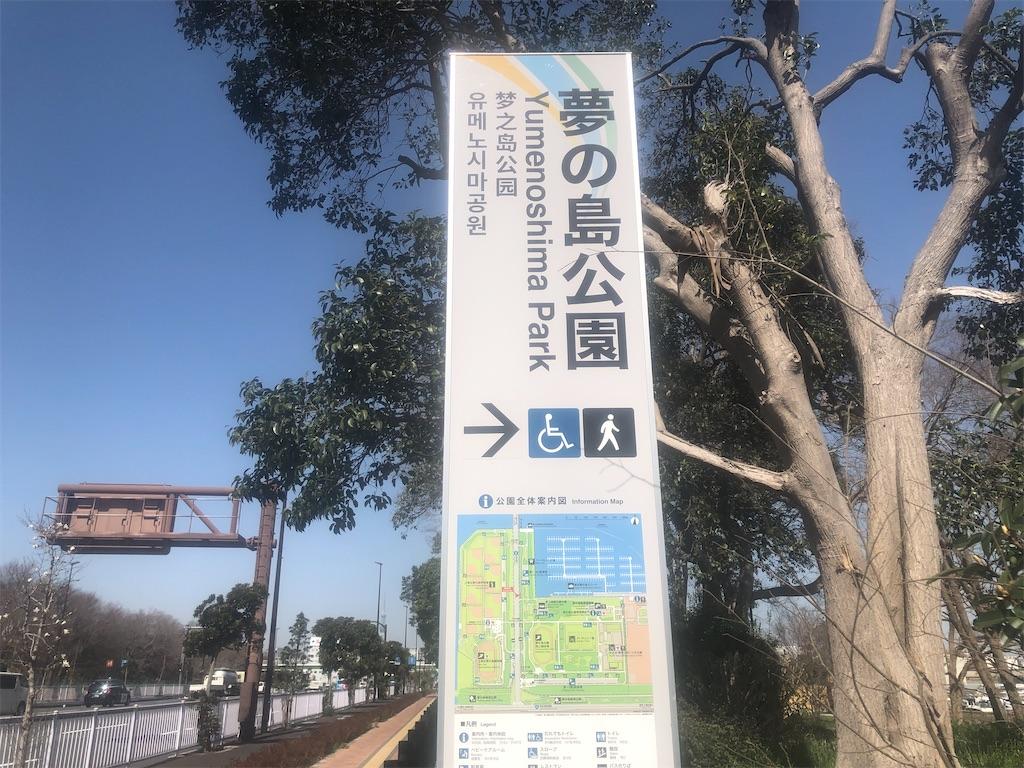 f:id:utsurousagi:20210314152401j:image