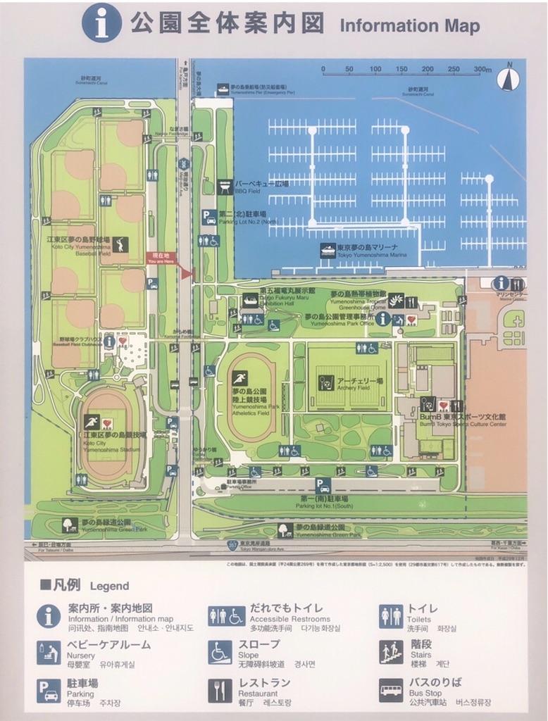 f:id:utsurousagi:20210314153118j:image