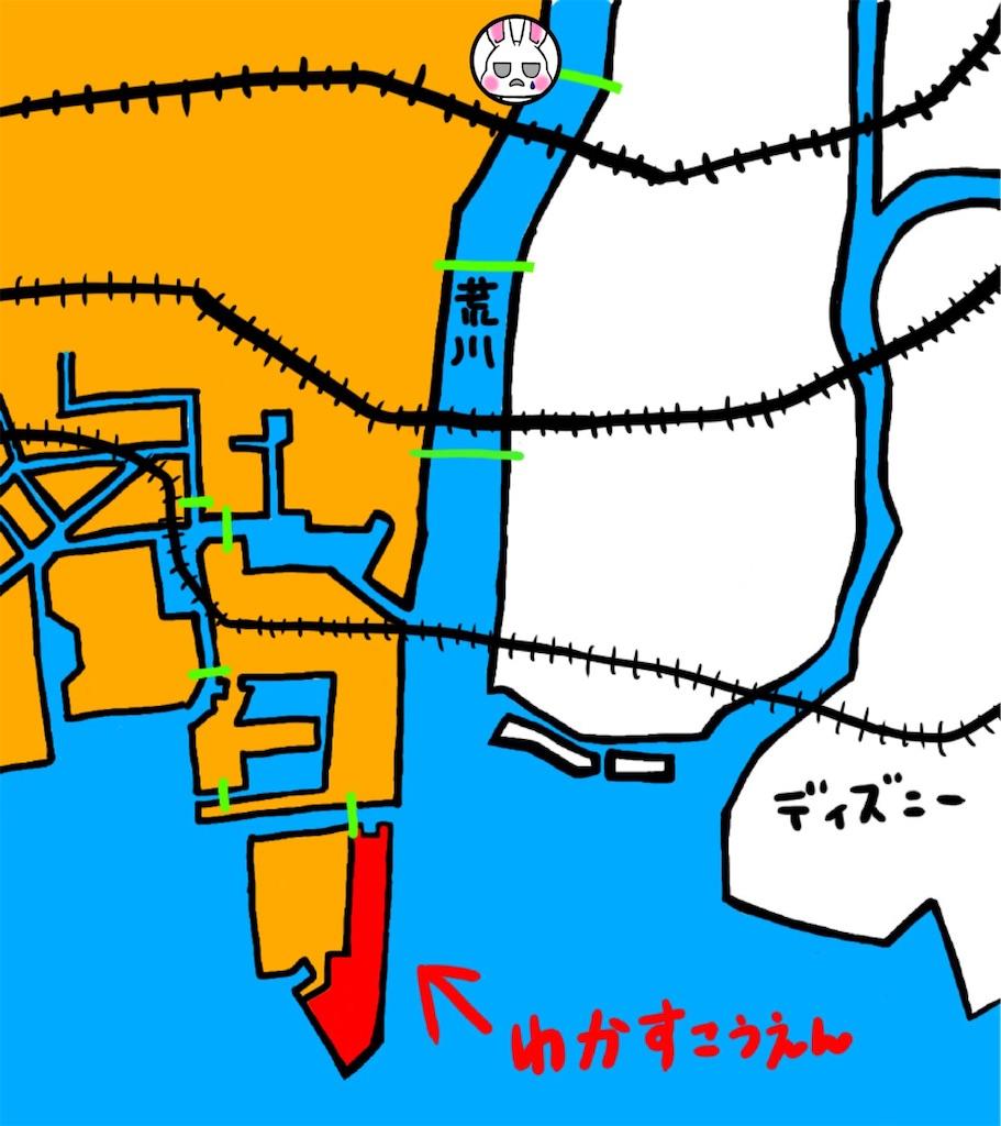 f:id:utsurousagi:20210314182039j:image