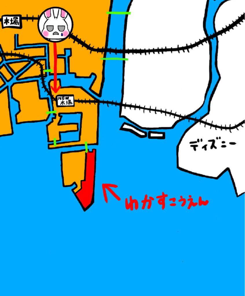 f:id:utsurousagi:20210314194920p:image