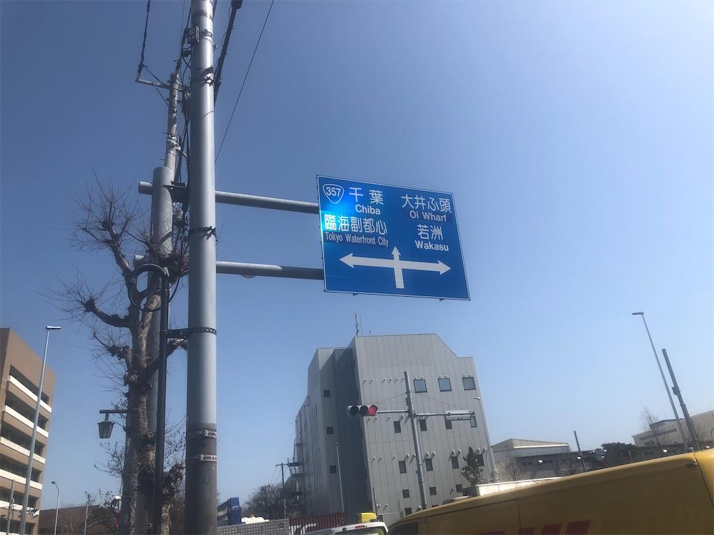 f:id:utsurousagi:20210323165155j:image