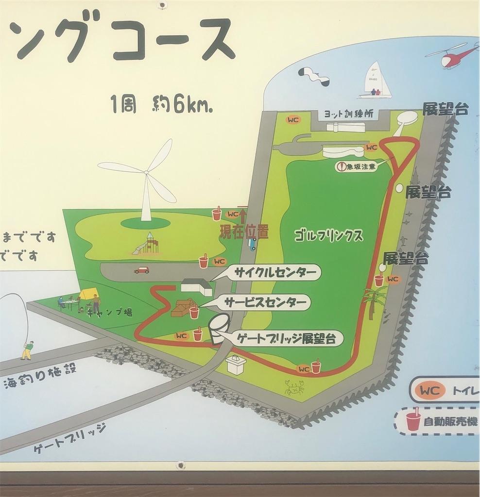 f:id:utsurousagi:20210327235108j:image
