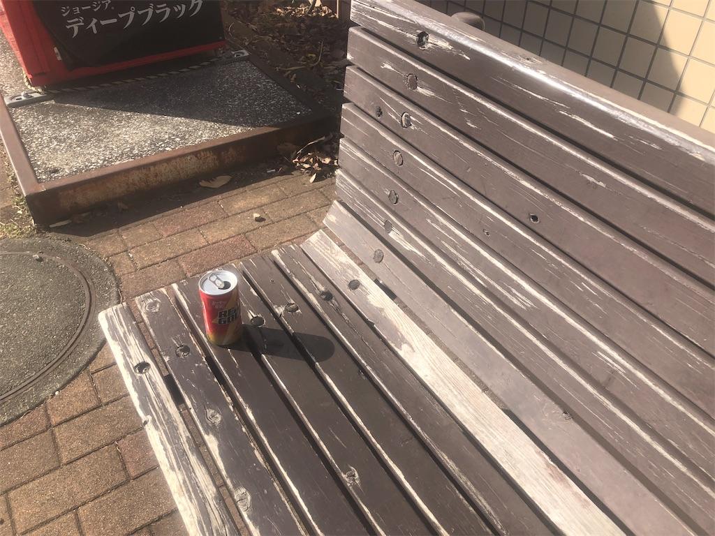 f:id:utsurousagi:20210411191313j:image