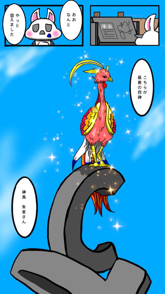 f:id:utsurousagi:20210414175118p:image