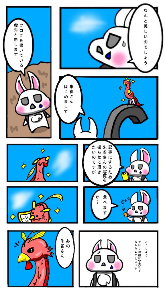 f:id:utsurousagi:20210414175139p:image