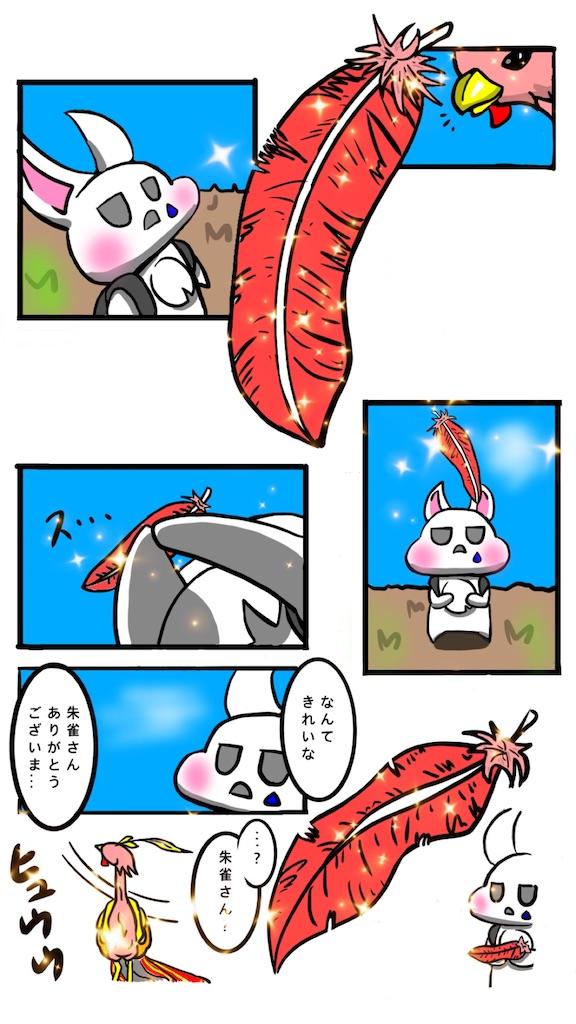 f:id:utsurousagi:20210414175447j:image