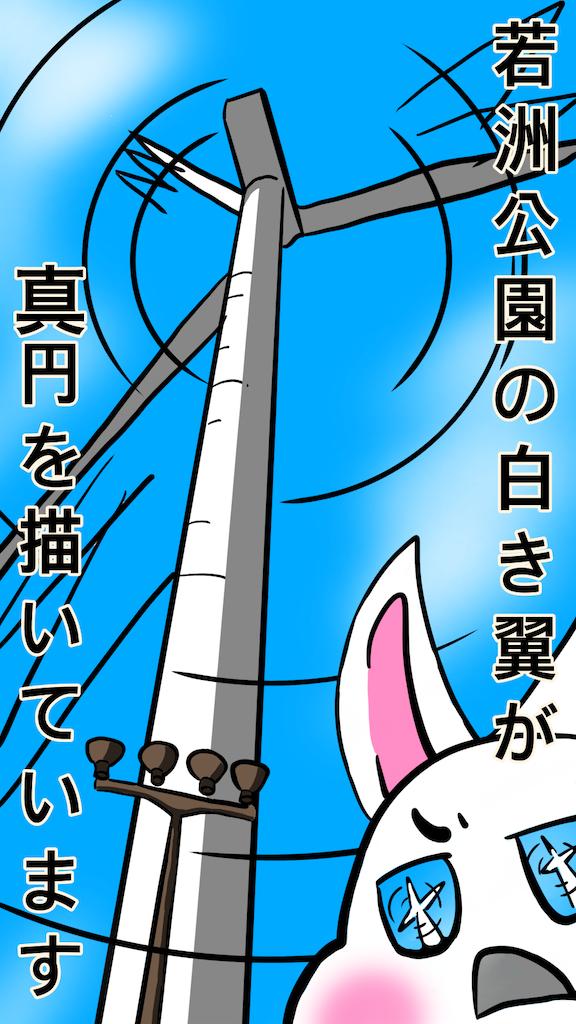 f:id:utsurousagi:20210414175524p:image