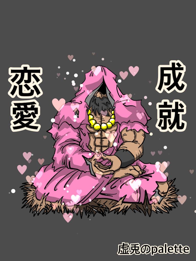 f:id:utsurousagi:20210421062743p:image