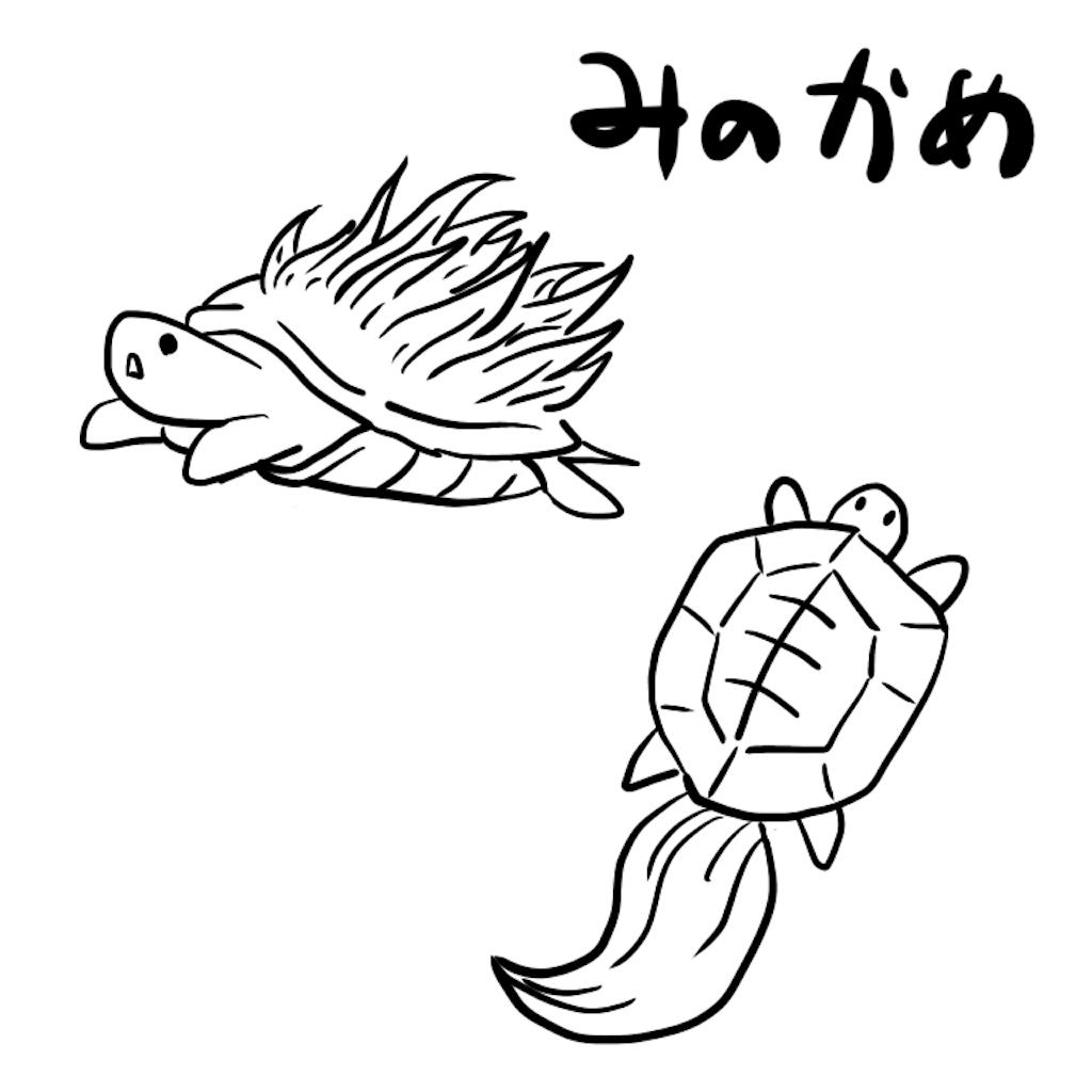 f:id:utsurousagi:20210507092736p:image