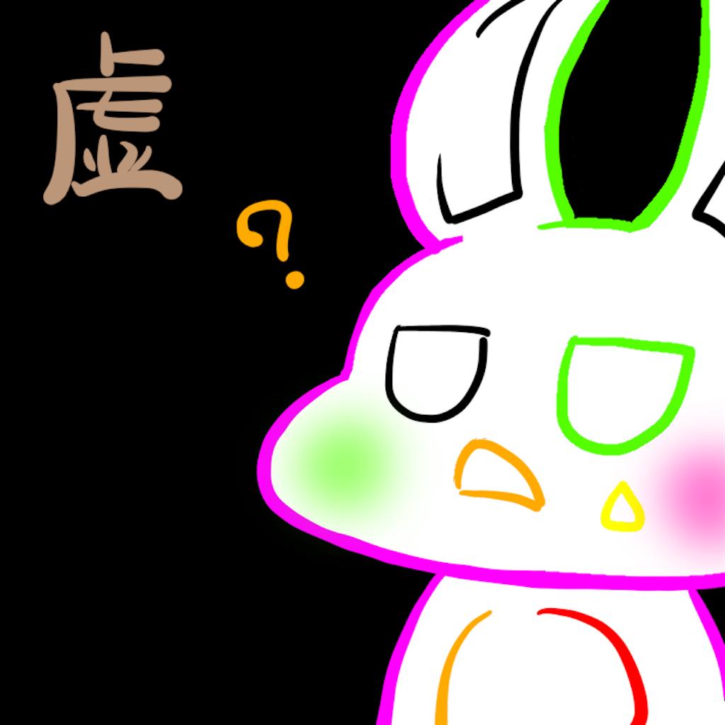f:id:utsurousagi:20210513015949p:image