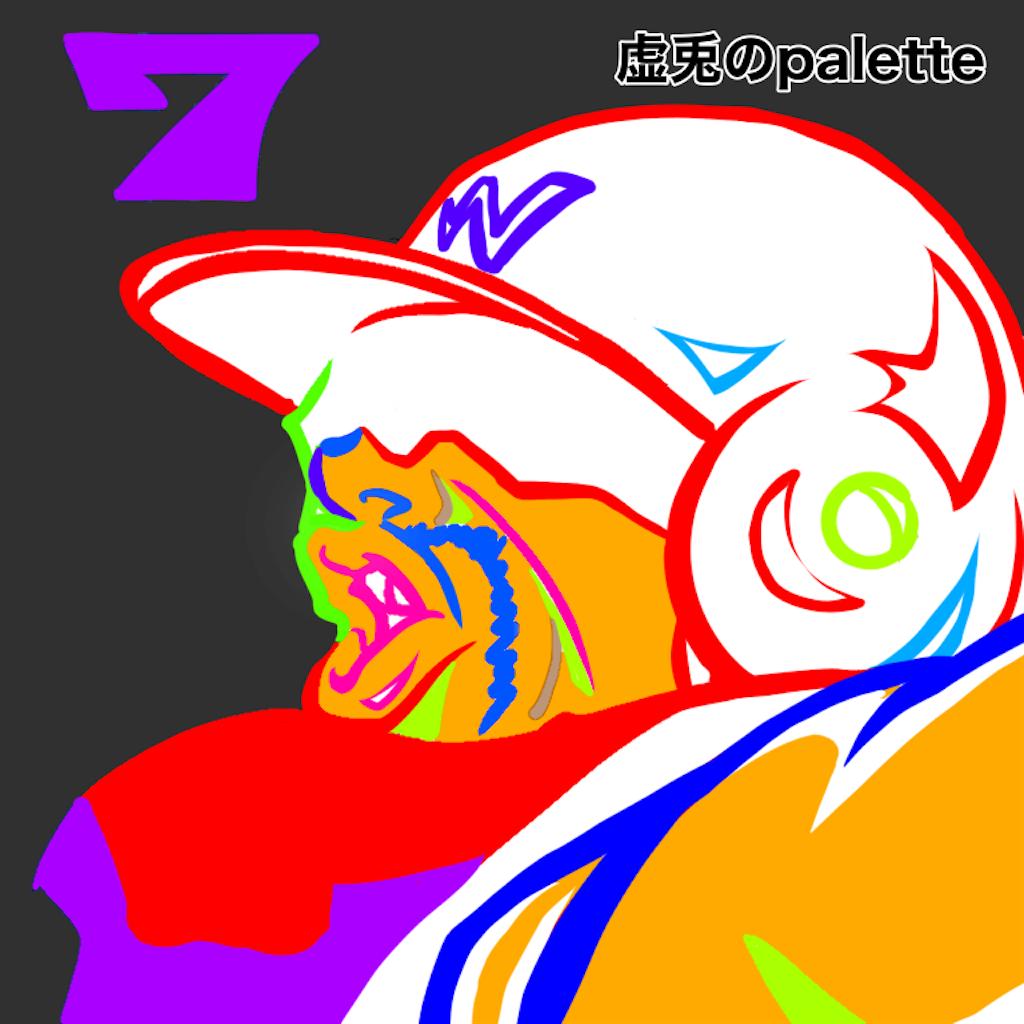 f:id:utsurousagi:20210513065726p:image