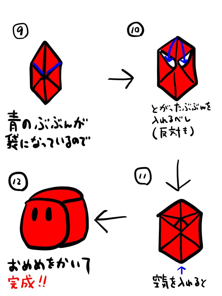 f:id:utsurousagi:20210524115014p:image
