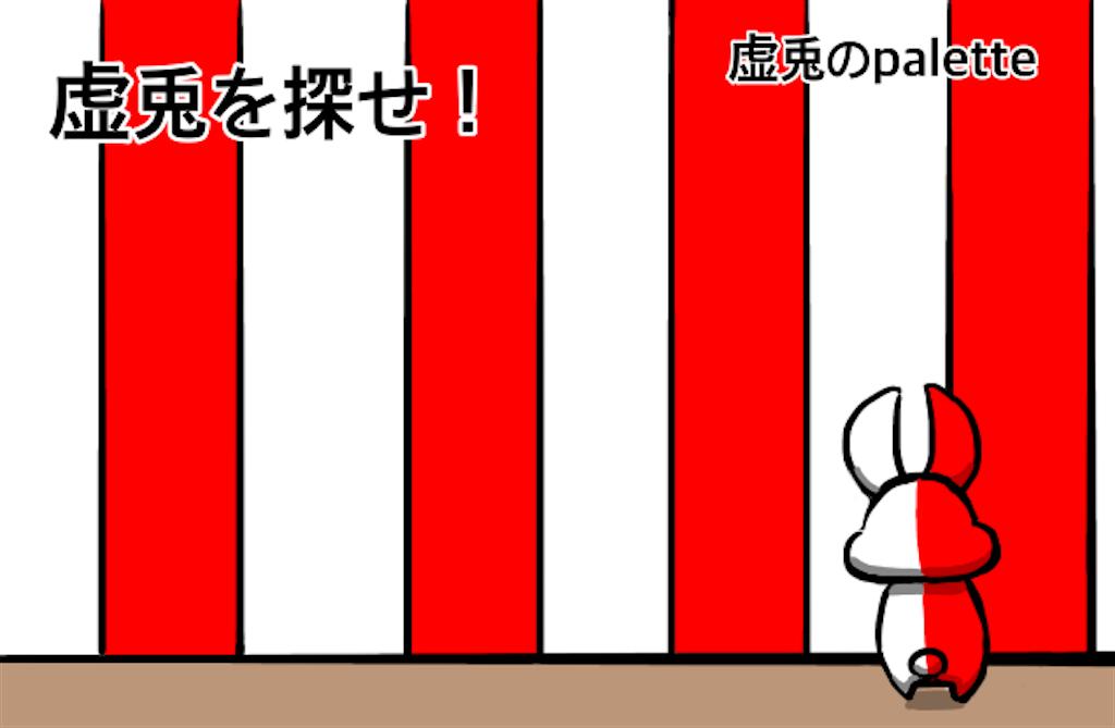 f:id:utsurousagi:20210528211806p:image