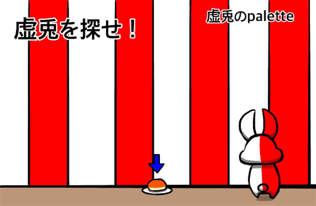f:id:utsurousagi:20210528211838p:image