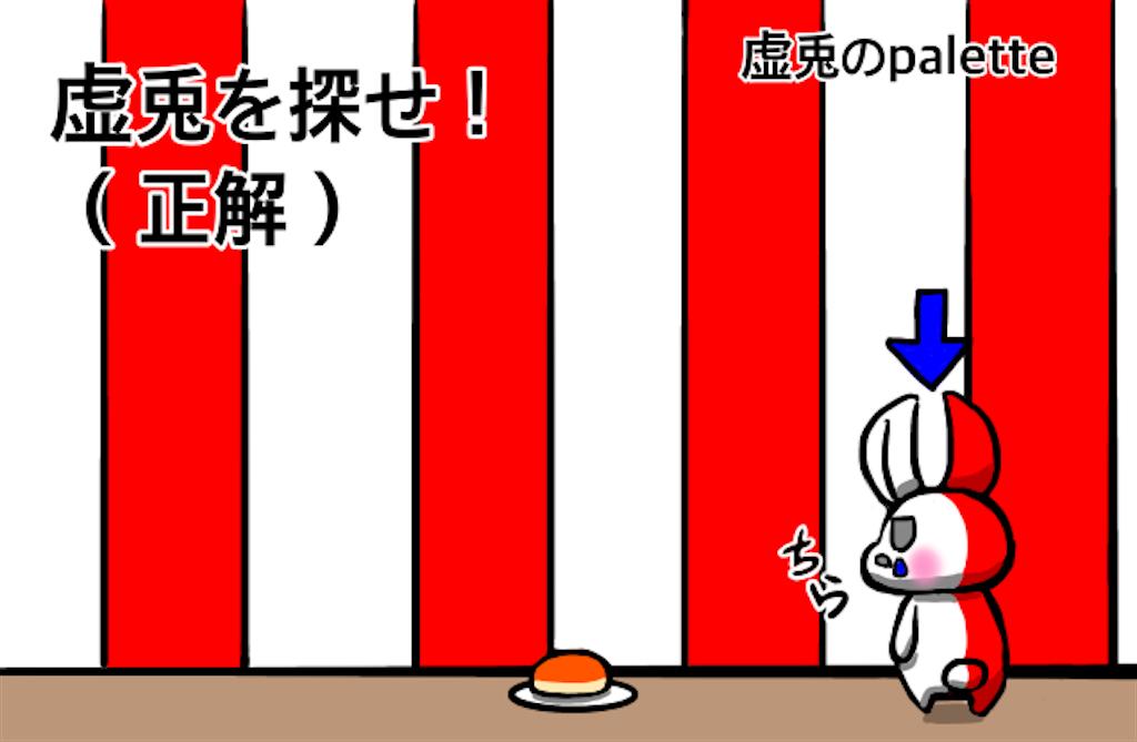 f:id:utsurousagi:20210528211849p:image