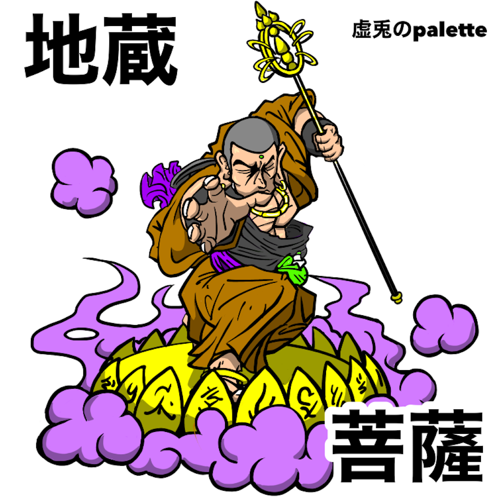 f:id:utsurousagi:20210609143515p:image