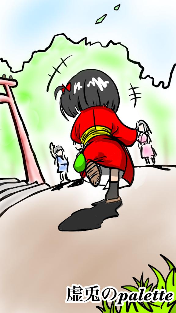 f:id:utsurousagi:20210626220120p:image