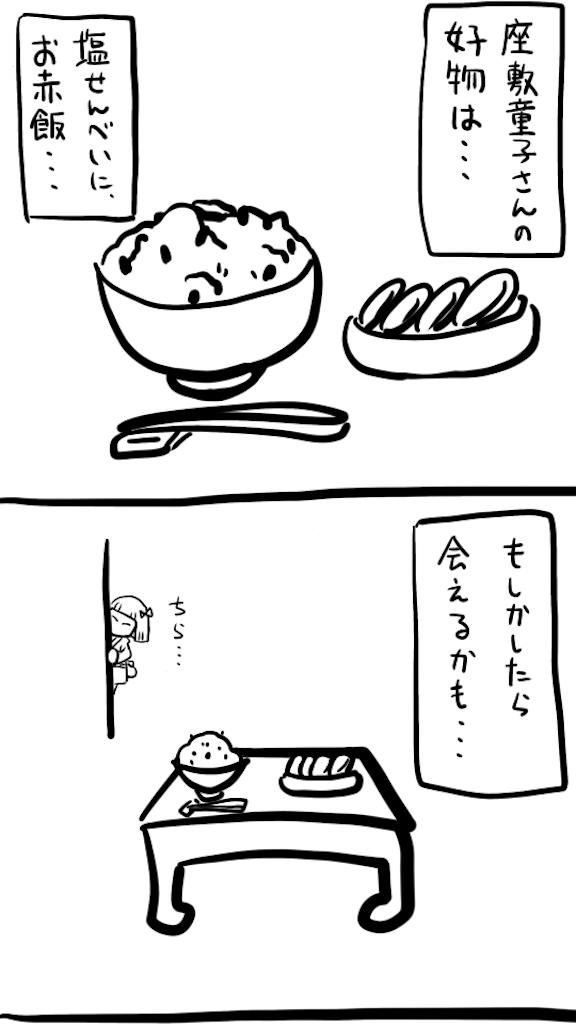 f:id:utsurousagi:20210627103150p:image