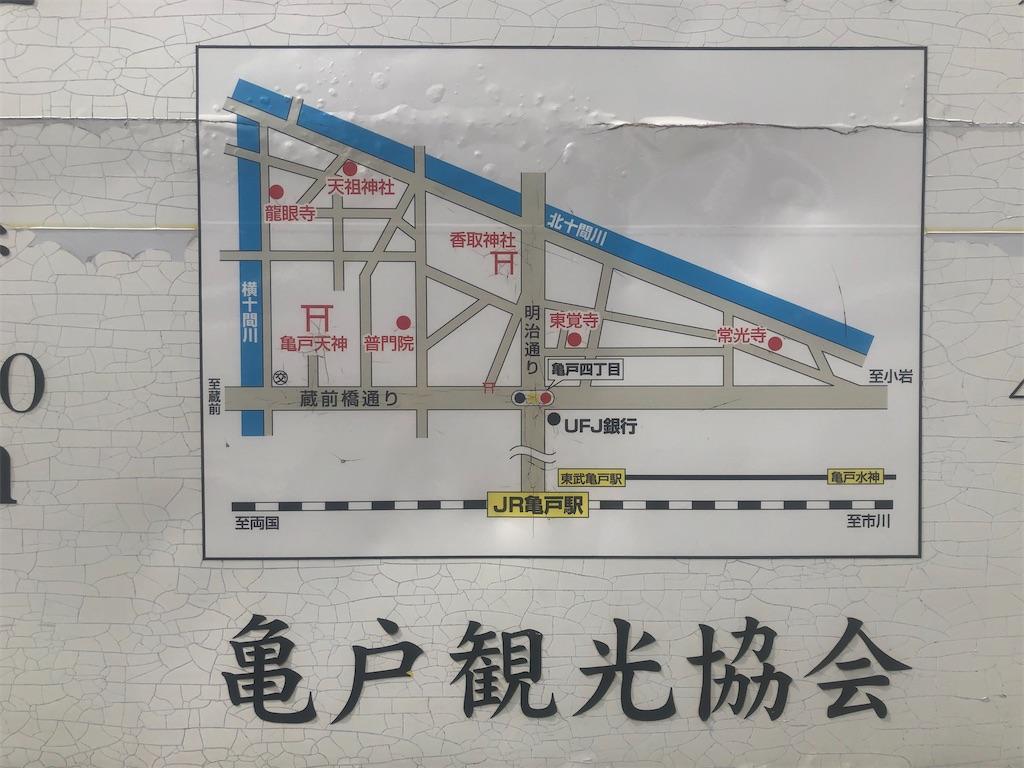 f:id:utsurousagi:20210706161157j:image